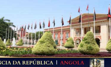 Presidência da República lança página no Facebook