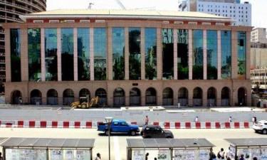 Ministério das Finanças denuncia lista de preços com IVA falso