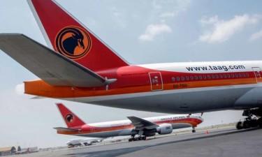 TAAG suspende voos para o Rio de Janeiro