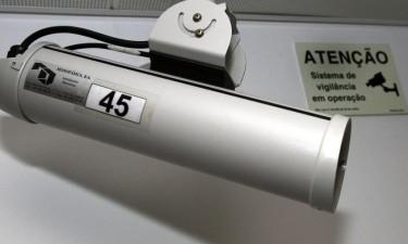 Video-vigilância dos bancos passa a estar ligada ao Minint