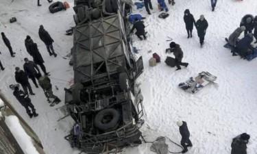 Acidente com autocarro causa 19 mortos