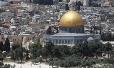 Reaberta Esplanada das Mesquitas