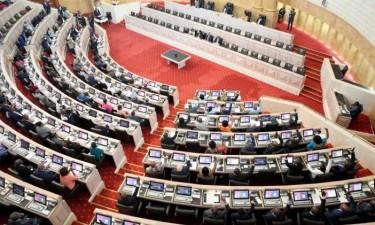 Parlamento necessita de verbas para pagar dívidas