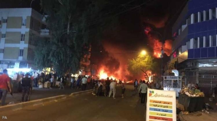Explosão de bombas faz quatro mortos e 20 feridos