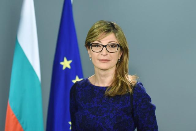 Vice-primeira-ministra búlgara visita Angola