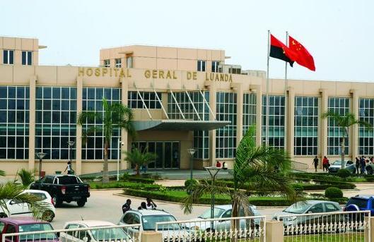 Mais de 15 pacientes abandonados no Hospital Geral de Luanda