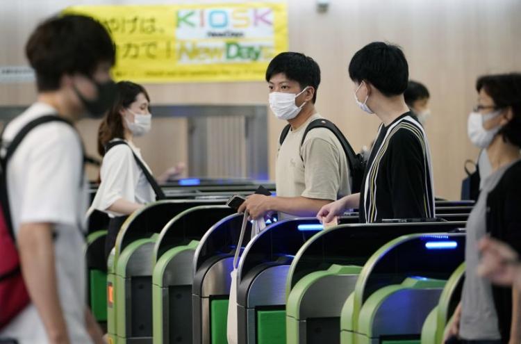 """Japão culpa China pela """"desinformação"""""""