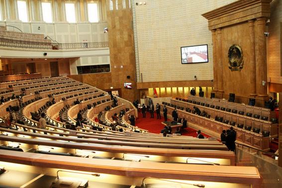 Parlamentares apelam para o fortalecimento das instituições