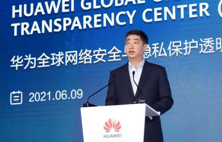 A Huawei inaugura o seu maior Centro Global de Transparência de Segurança Cibernética e Proteção de Privacidade na China